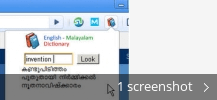 Screenshot collage for English Malayalam Dictionary